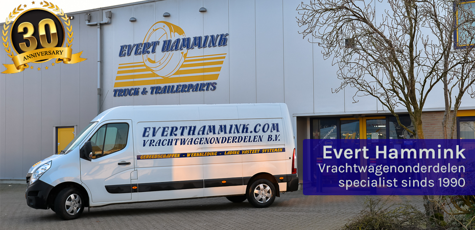 Evert Hammink